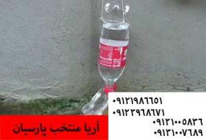 ساخت آبخوری مرغداری با بطری آب